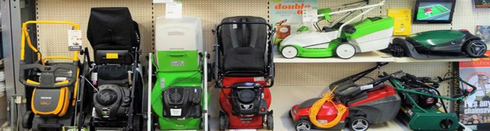 Lawnmower Display